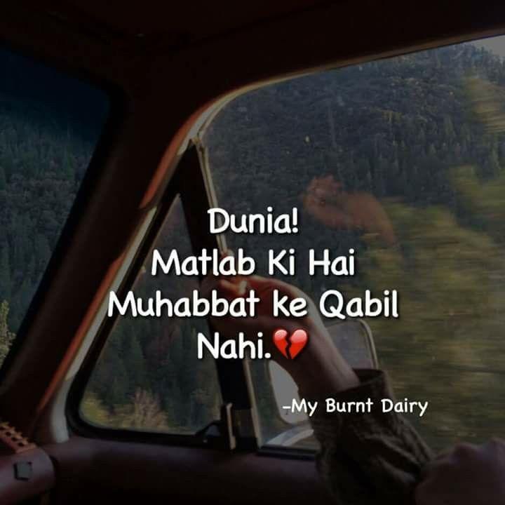 Who says :-( jab messanger ny us dunya ko pyr dya kbi nfrt k bdly nfrt ni di to hm kon hoty hn y khny waly
