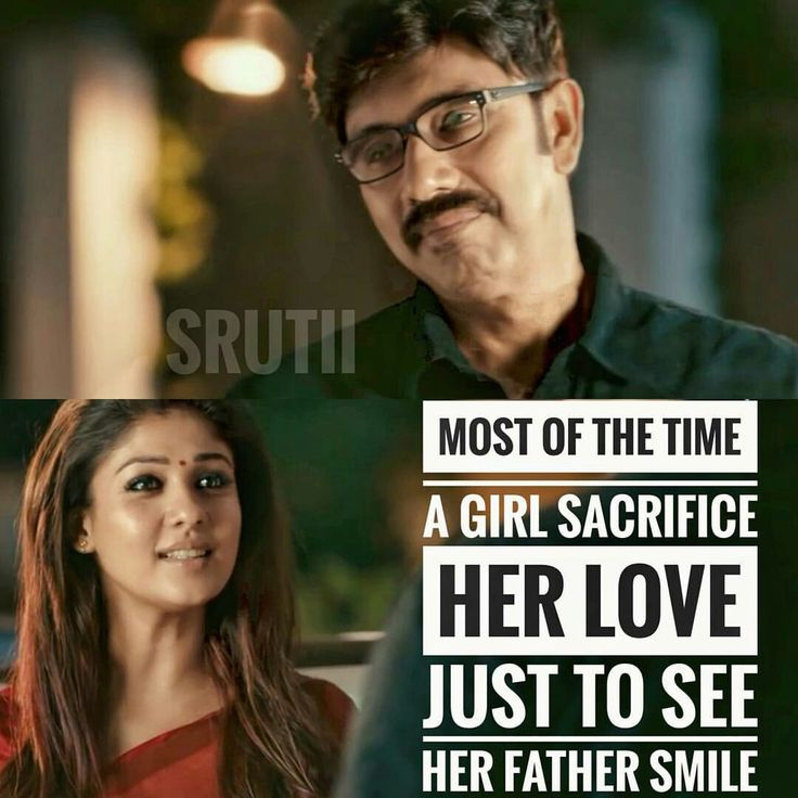 282 Best Raja Rani Quotes Images On Pinterest