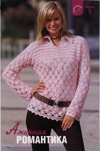 AS RECEITAS DE CROCHÊ: Blusas Crochet, Sweaters, Crochet Knit Sweaters, Crochet Ideas, Crochet Sweaters, Quaver, Crochet Fabric, Crochet Tops
