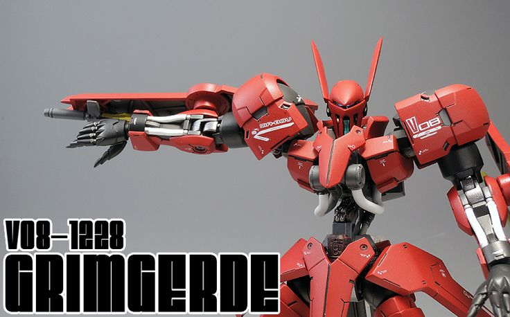HG-IBO グリムゲルデ