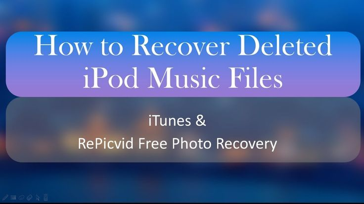 If you accidentally deleted iPod music, photos or videos on iTunes and sync to iPod, even if  you don't have backup, there is still a chance to get them back. RePicvid could help you recover deleted music from iPod. And, it supports free photo recovery from various storage devices.