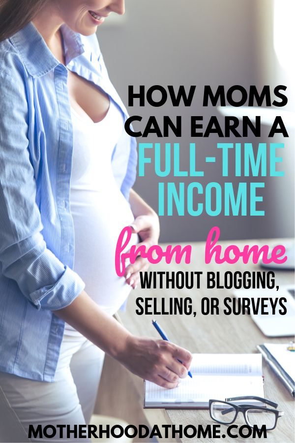 How Moms Can Earn a Full-Time Income from Home