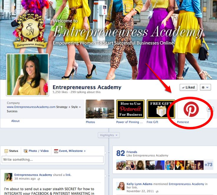 Click here to learn how to integrate your Pinterest & Facebook Marketing: http://www.entrepreneuressacademy.com/blog/how-to-integreate-your-pinterest-facebook-marketing/#