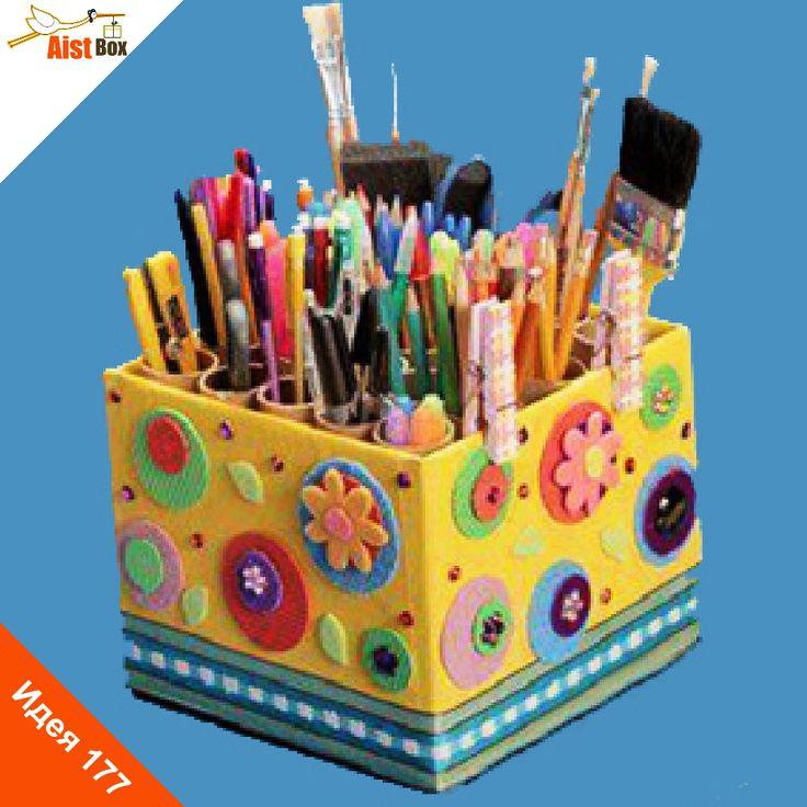 Предложите юному творцу смастерить подставку для карандашей, и процесс уборки станет намного интереснее, ведь так приятно пользоваться вещью, сделанной своими руками! #aistbox, #аистбокс, #летние поделки, #поделки для детей, #развитие ребёнка, #чем занять ребенка, #своими руками