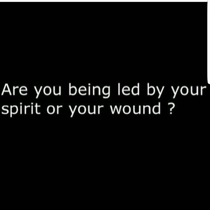 Dare to ask yourself.