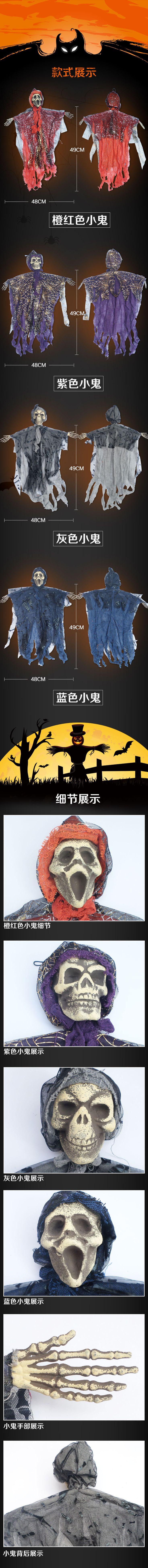 Новый хэллоуин бар украшения реквизит небольшие завесы череп купить на AliExpress