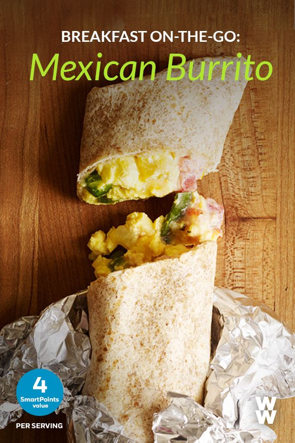 Mexican Breakfast Burrito: 4 SmartPoints |  The perfect handheld breakfast for days when you're rushing out the door. Prep 'em in advance & freeze for an easy morning meal in minutes.