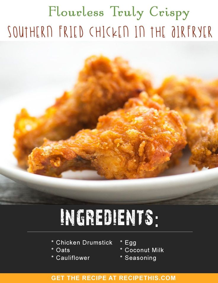Airfryer Recipes | flourless truly crispy southern fried chicken in the air fryer recipe from RecipeThis.com