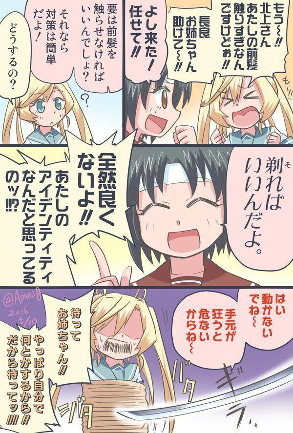 【艦これ】大変便利な阿武隈 他 : あ艦これ ~艦隊これくしょんまとめブログ~