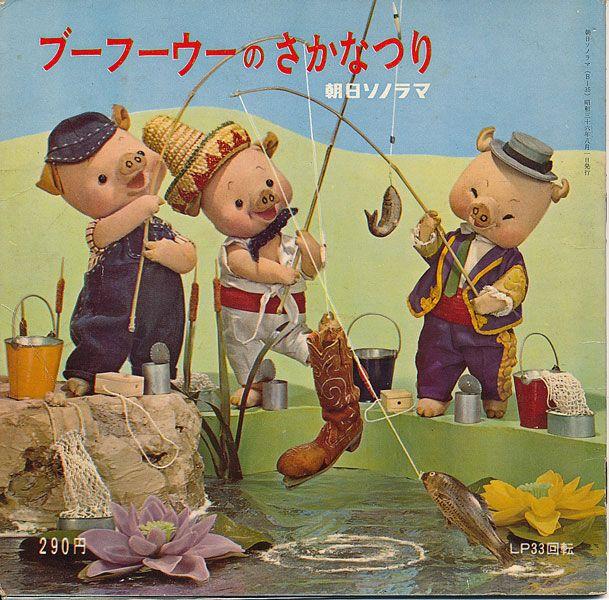 Boo Foo Woo Go Fishing (1961)