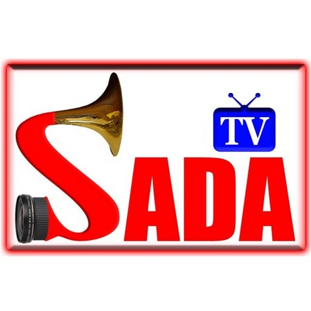 تردد قناة صدى المغربية Sada Tv 2020 Sada Sada Tv القنوات المغربية القنوات المغربية الفضائية Gaming Logos Sada Tv