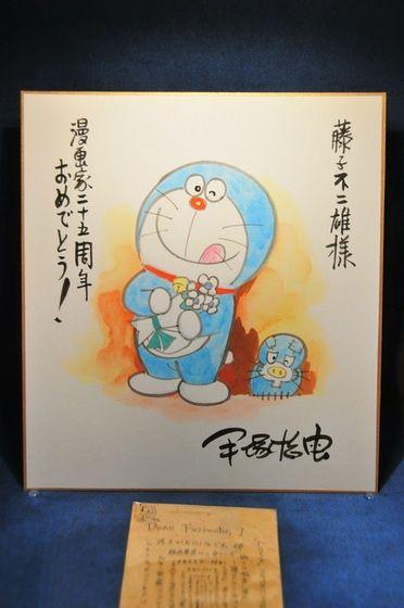"""Osamu Tezuka'nın Fujiko. F. Fujio'ya hediye ettiği """"Doraemon"""" çizimi. Çoğumuz biliyordur ki iki mangaka da eskiden """"Tokiwaso"""" adı verilen küçük bir apartmanda komşulardı."""