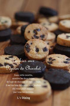 極サクホロ*ブラックココアチョコチップクッキー