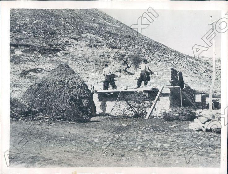 1946 Kalambaka Greece the Haystack is Actually a Grass Family House Press Photo