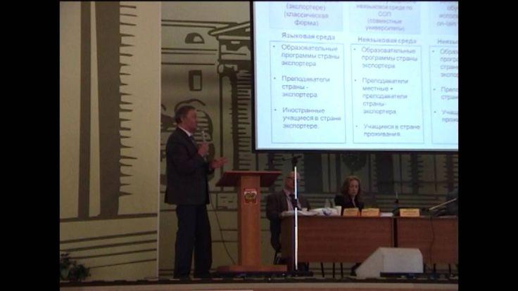 Выступает проректор по международным связям МАДИ А.Н. Ременцов.
