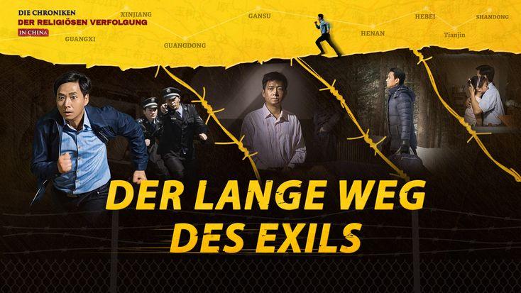 Christliche Filme 2018   Christliche filme, Evangelium