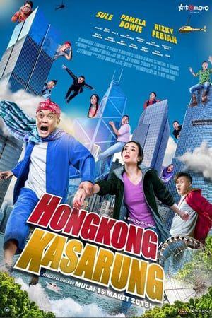 Hongkong Kasarung 2018 Di 2020 Dengan Gambar Film Film Komedi Bioskop