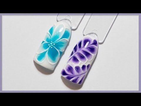 Весенний дизайн ногтей по мокрому гель-лаку | Маникюр цветок, веточка | Гель-лаки Naomi - YouTube
