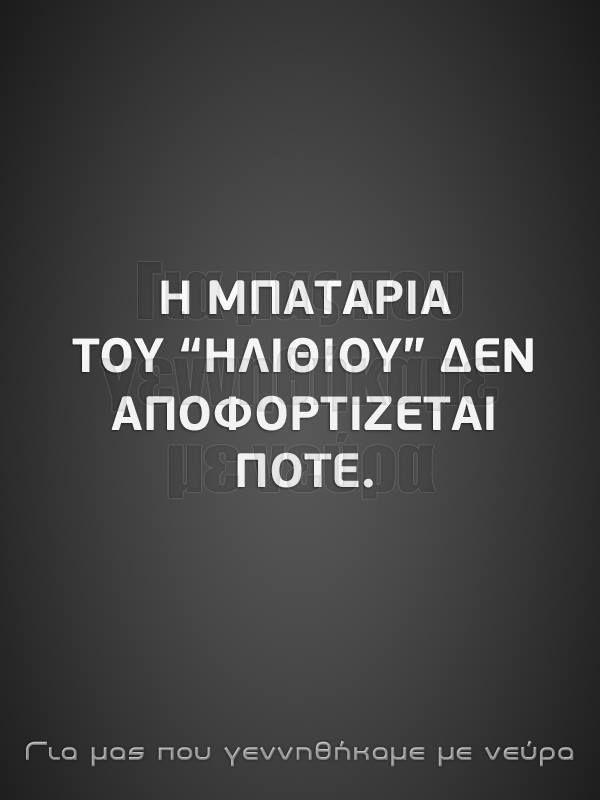 18424996_135045713708748_1954921128228121086_n.jpg (600×800)