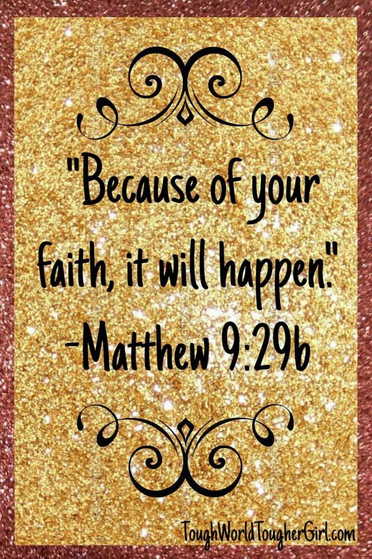 how to build your faith in god