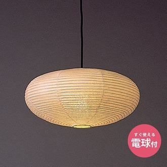Pendant Lighting Bulb With Made In Japan Paper Lantern Style Round Circular Antique Retro Living Dining Room 2 Lights For Lanterns And
