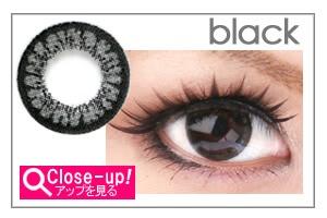 Hana SPC Hyper Circle Black Circle Lens - Free Cute Animal Lens Case!
