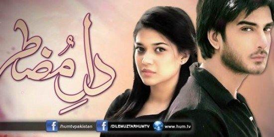 5 Must Watch Pakistani Dramas | List Of Five