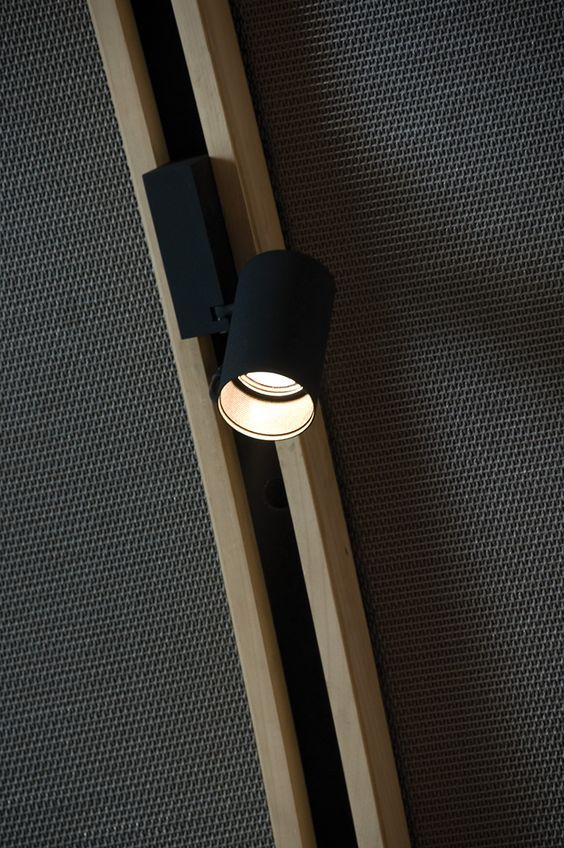 Projector lighting fixture by PSLab.: