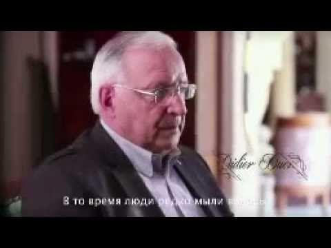 История DUCRAY. Косметика DUCRAY