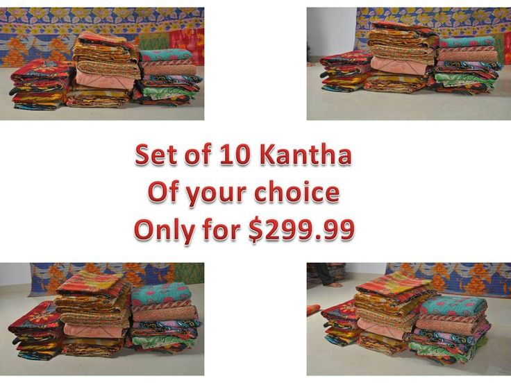 Combo DEAL Set of 10 Vintage Throw Kantha Quilt of your Choice Reversible Gudri Bedspread bohemian Bedding Hand-stitched Quilt by MatureSourcing on Etsy