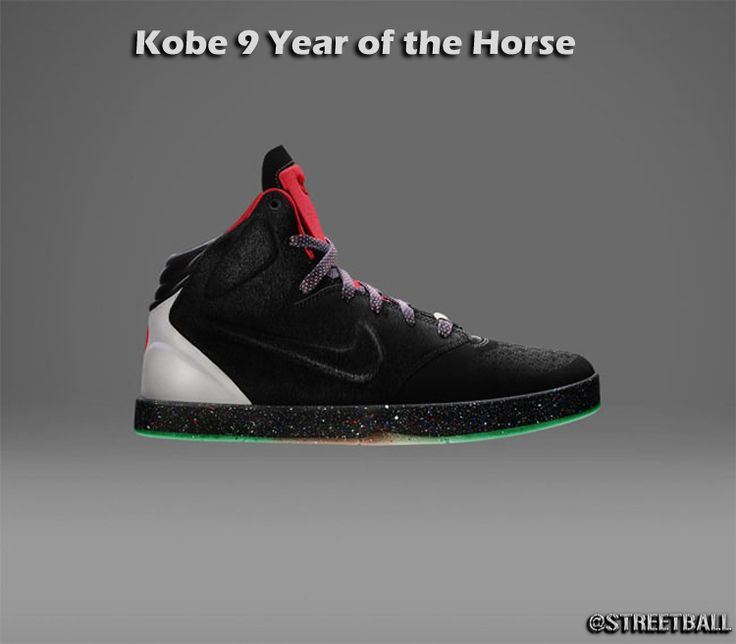 Streetball.com presents the Kobe 9 Year of the Horse basketball and streetball lifestyle sneakers.