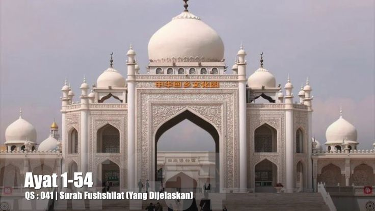 Al Quran Surah Fushshilat Lengkap Teks Arab, Bacaan dan Terjemahannya