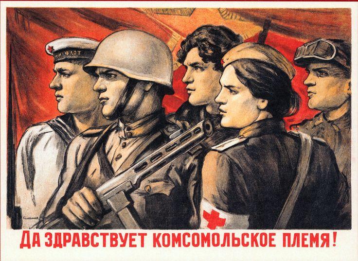 017_1943_Da zdravstvuet kosomolskoe plemja_L.Golovanov.jpg (2055×1500)