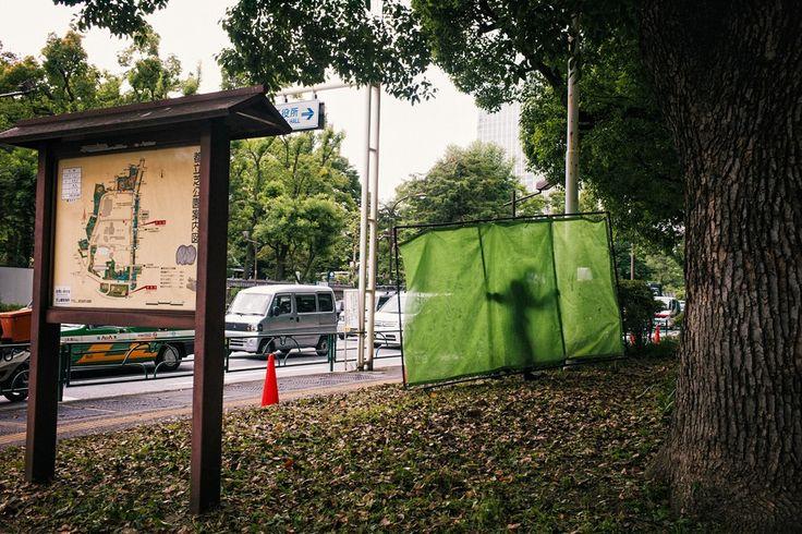 Sorry, you'll never walk alone.   Shibakoen, Tokyo, 2014