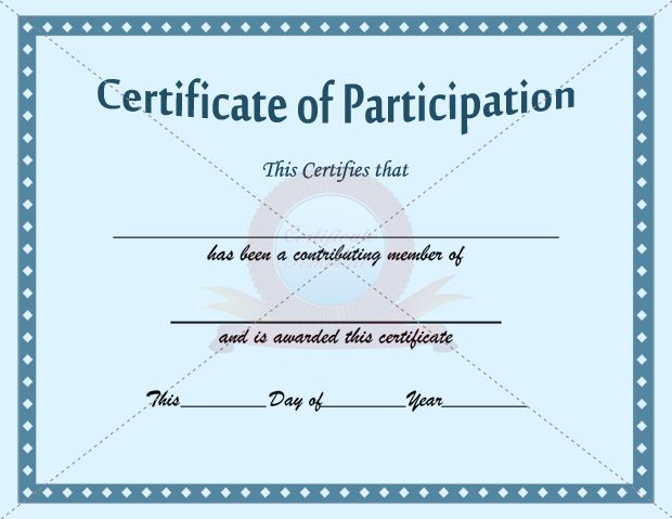 Participation Certificate Template PARTICIPATION CERTIFICATION - certificate template for microsoft word
