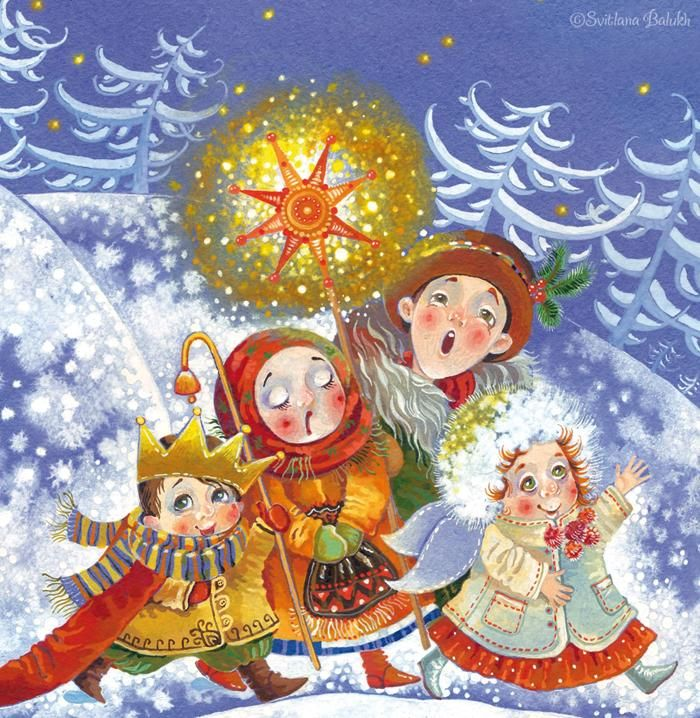 Christmas carolers. Book illustration by Svitlana Balukh