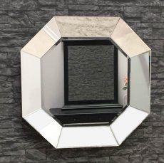 Glass Framed Octagon Mirror 80cm