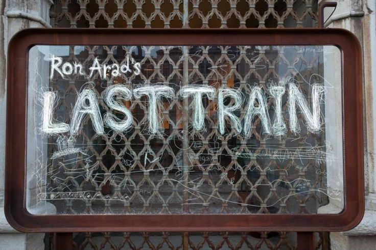 Ron Arad, Last Train, 2013, Installation and performance, variable dimensions