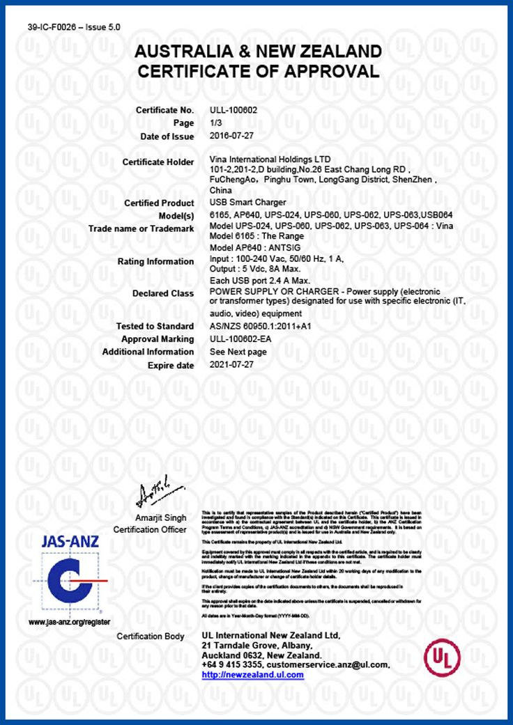 SAA certification for Austrila Certificate