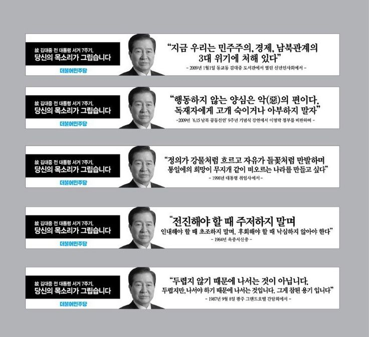 ◆앗싸~ 손혜원◆ 현수막 전쟁으로 끝장을 보는구나!!!!!!!!!!! – 경제 | Daum 아고라