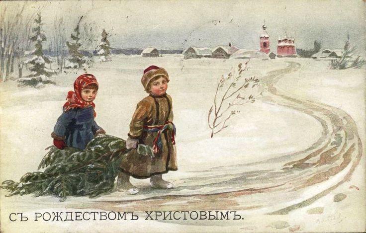 с днем рождения старинные открытки: 52 тыс изображений найдено в Яндекс.Картинках