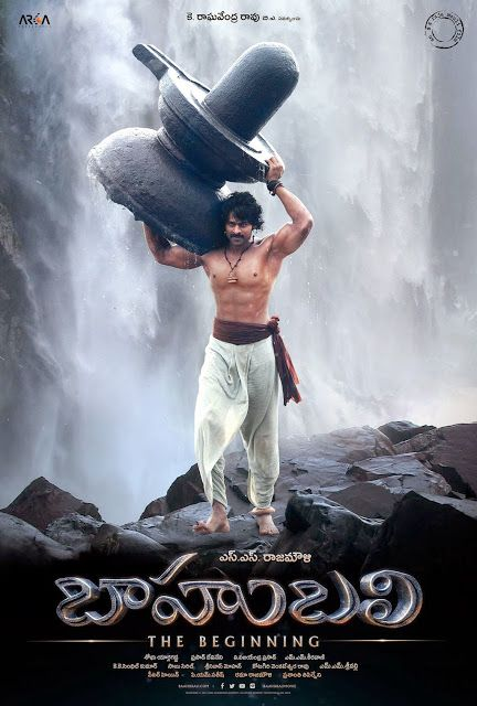 Prabhas new look in Bahubali, poster released by ss rajamouli. visit to see http://hero-profiles.blogspot.in/2015/05/bahubali-new-poster-prabhas-new-look.html