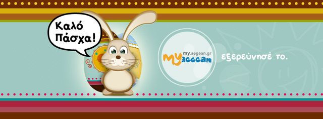 Easter Bunny - Cover / Card   Μεγαλοβδομάδα με ένα επίκαιρο #Artwork #Cover για το Πάσχα! #Easter :)