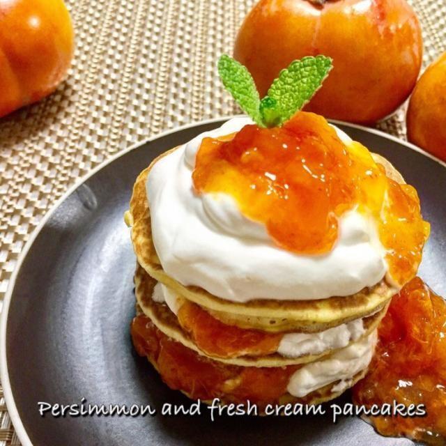 SnapDishに投稿されたあつみんさんの料理「娘の手作りパンケーキ 第31弾柿と生クリームのパンケーキ (ID:TDyHra)」です。パンケーキ 手作りパンケーキ 31弾
