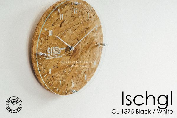 Ischgl [ イシュグル ]■ 時計 | 壁掛け時計 【 インターフォルム 】:INTERFORM