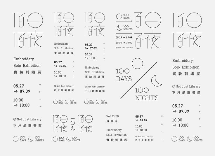 100 Days 100 Nights on Behance
