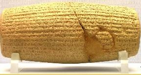 The Cyrus Cylinder, dated to 539 BC and written in Akkadian cuneiform script with an account by Cyrus, king of Persia (559-530 BC) of his conquest of Babylon in 539 BC and capture of Nabonidus, the last Babylonian king. This cylinder has sometimes been described as the 'first charter of human rights', but it in fact reflects a long tradition in Mesopotamia where, from as early as the third millennium BC, kings began their reigns with declarations of reforms.