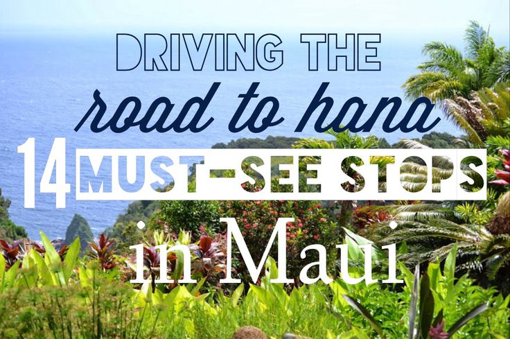 Stops along the Road to Hana, Maui, Hawaii. Great resource with tips and directions! A fun boomer adventure in Hawaii!