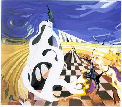 Surrealist Evora - Nadir Afonso