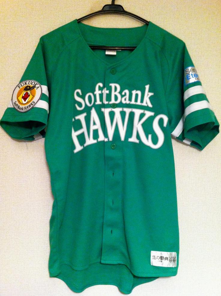 ***Extra*** Replica Uniform, Fukuoka Softbank Hawks